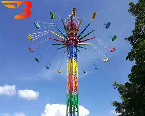 sky swing manufacturer