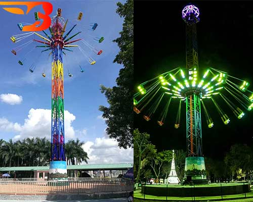 high swing ride