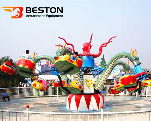 octopus carnival ride