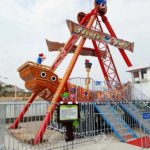 Pendulum Amusement Park Ride for Sale in Nigeria