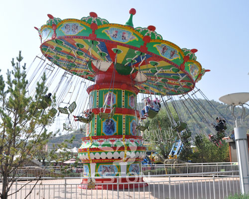 swing carousel ride price