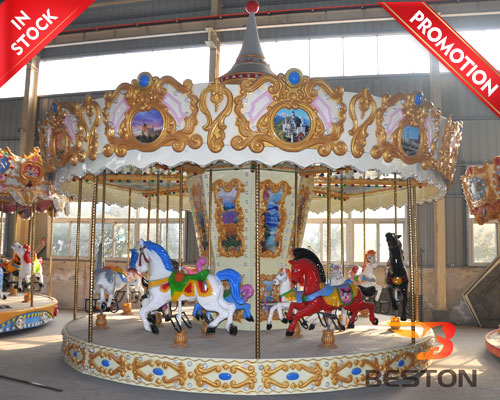 amusement park carousel rides for sale