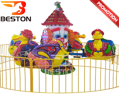 Abo Qi Kids Rotary Rides with lower prices